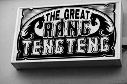 Neue Bar in Freiburg: The Great Räng Teng Teng