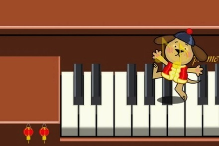 Game: Der Hund am Piano